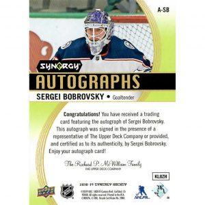 Sergei Bobrovsky
