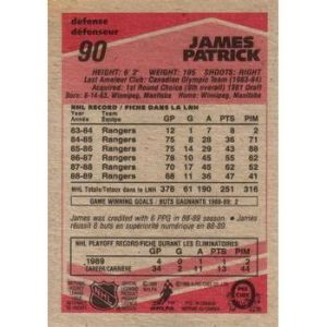 James Patrick