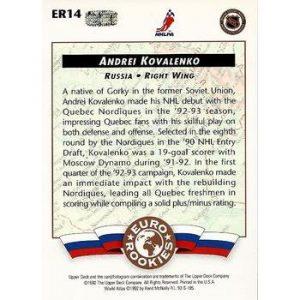 Andrei Kovalenko